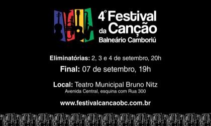 Começa o Festival da Canção 2014