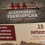 Inscrições para o Acampamento Farroupilha terminam nesta quinta-feira