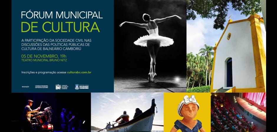 Participe do Fórum Municipal de Cultura