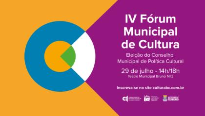 Participe do IV Fórum Municipal de Cultura