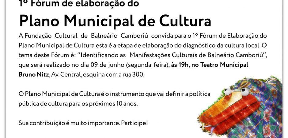 FÓRUM | FCBC discute o Plano Municipal de Cultura em reunião pública