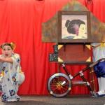 Segunda – 11 de agosto: Teatro de papel e lendas japonesas no Baú de Histórias do Sesc, às 14h e 16h