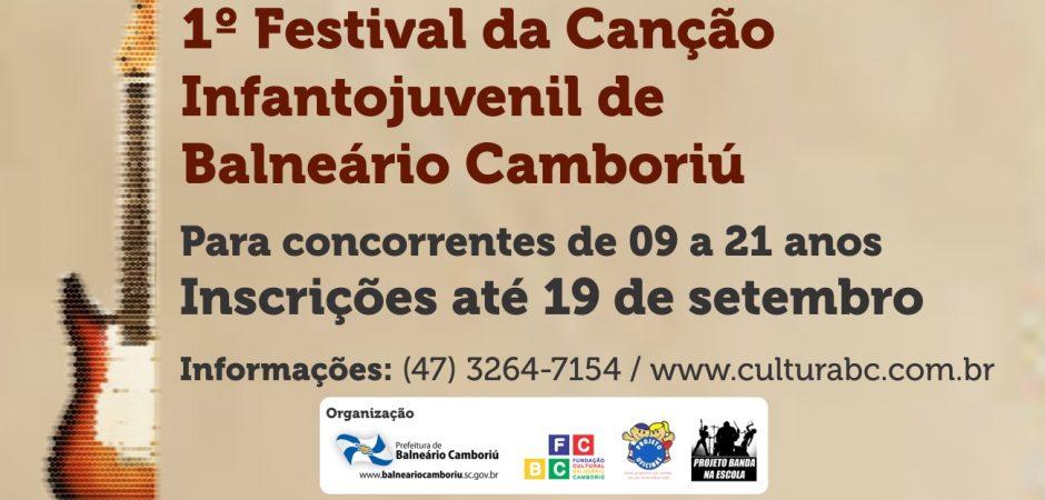 Abertas as inscrições para o 1º Festival da Canção Infantojuvenil