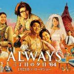 Teatro Bruno Nitz exibe filmes japoneses nesta quinta-feira (16)