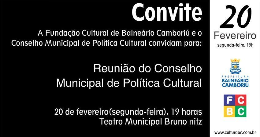 Reunião do Conselho de Política Cultural ocorre nesta segunda-feira (20)