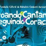 """Projeto Nossa Canção estreia espetáculo """"Avoando, e Cantando e seguindo o Coração"""""""