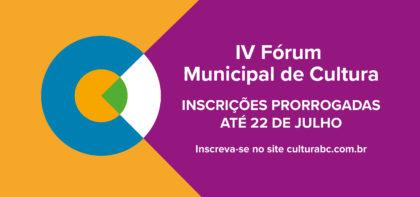 Prorrogadas as inscrições para o Fórum Municipal de Cultura