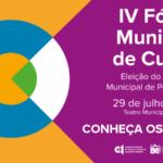 CONFIRA A RELAÇÃO DOS CANDIDATOS AO CONSELHO MUNICIPAL DE POLÍTICA CULTURAL