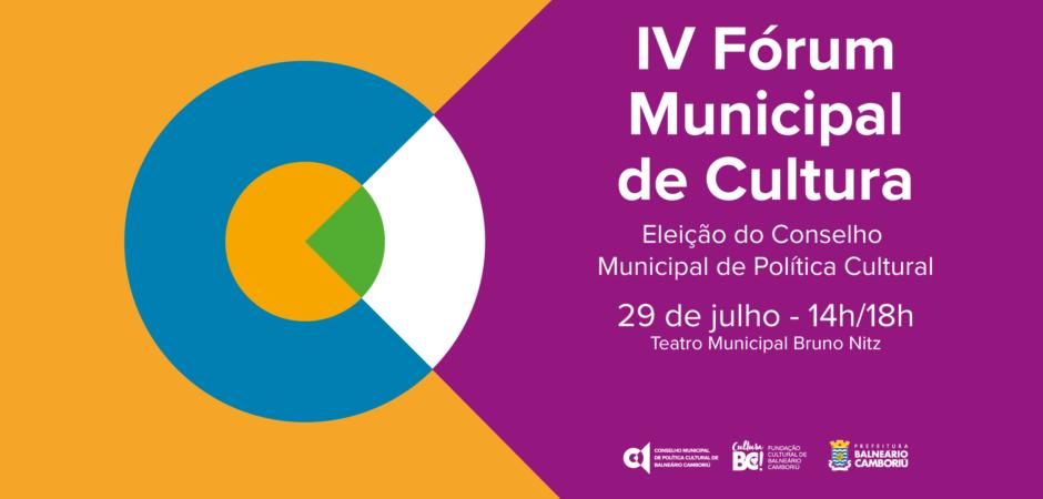 Fórum Municipal de Cultura será neste domingo