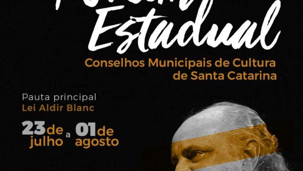 3º Fórum Estadual dos Conselhos Municipais de Cultura de Santa Catarina