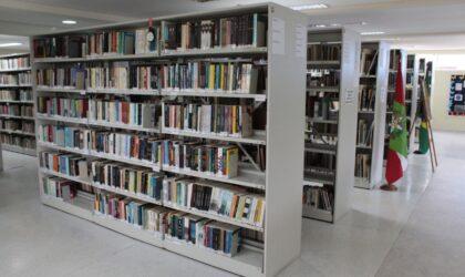 Biblioteca Municipal e Arquivo Histórico ficarão fechados de 28 a 30 de dezembro