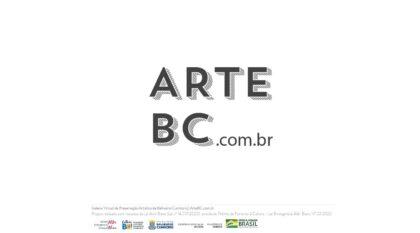 Galeria Virtual de Preservação Artística está no ar – Lei Aldir Blanc