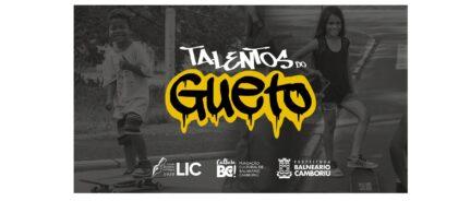 Projeto Talentos do Gueto oferece atividades culturais a crianças
