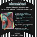 Inscrições abertas: Autores catarinenses contemporâneos: um projeto de mediação e incentivo da literatura local