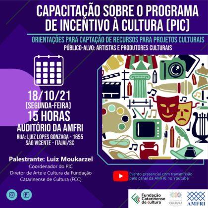 🎭 AMFRI promove capacitação sobre o PIC com representante da Fundação Catarinense de Cultura 🎭